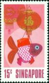 Colnect-4549-265-Chinese-New-Year.jpg