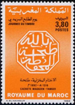 Colnect-2716-662-Day-of-the-Stamp.jpg