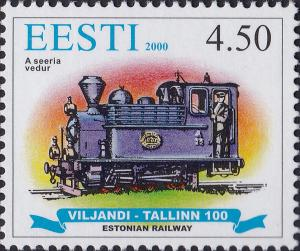 Colnect-5849-062-100yrs-from-Introduction-of-Narrow-Gauge-Railways.jpg