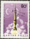 Colnect-4405-037-Rocket-and-earth-atmospheric-research.jpg