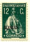 Colnect-3219-831-Ceres-Issue-of-Portugal-Overprinted.jpg