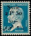 Colnect-881-821-Bilingual--quot-Syrie-quot---amp--value-on-french-stamp.jpg