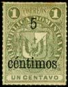 Colnect-4509-423-Coat-of-arms-from-1881-surcharged-5c-on-1c.jpg