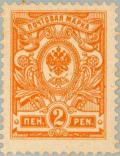 Colnect-158-814-Russian-designs-m-89-New-Russian-types.jpg