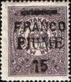 Colnect-1937-360-Hungarian-Savings-Bank-Stamp-Overprint--FIUME-.jpg