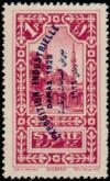 Colnect-883-805-Exhibition-s-bilingual-overprint-on-Definitive-1925.jpg
