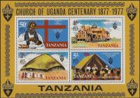 Colnect-5520-243-Church-of-Uganda-Centenary.jpg