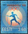 Colnect-4854-558-Olympic-Games-Nagano-1998.jpg