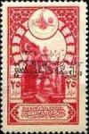 Colnect-1431-094-Overprint-on-Sentry---Shell.jpg