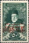 Colnect-1431-095-Overprint-on-Sultan-Mehmed-V.jpg