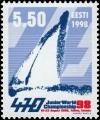 Colnect-4854-839-470-Class-Yachting-Junior-World-Championships.jpg