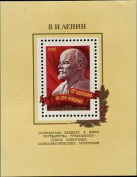 Colnect-4839-231-Block-112th-Birth-Anniversary-of-V-I-Lenin.jpg
