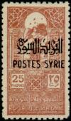 Colnect-884-796-Post-enabled-Syrian-fiscal-stamp.jpg