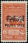 Colnect-884-798-Post-enabled-Syrian-fiscal-stamp.jpg