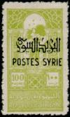 Colnect-884-799-Post-enabled-Syrian-fiscal-stamp.jpg