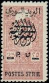 Colnect-884-801-Post-enabled-Syrian-fiscal-stamp.jpg