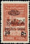 Colnect-884-802-Post-enabled-Syrian-fiscal-stamp.jpg