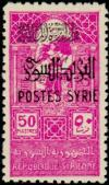 Colnect-884-803-Post-enabled-Syrian-fiscal-stamp.jpg