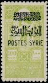 Colnect-884-804-Post-enabled-Syrian-fiscal-stamp.jpg
