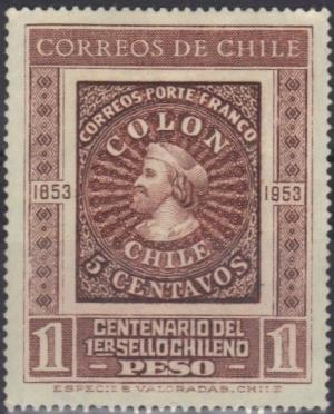 Colnect-3061-501-Centenary-of-Chile-rsquo-s-first-postage-stamps.jpg