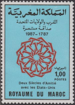 Colnect-1460-740-US-Morocco-Diplomatic-Relations-200th-Anniv.jpg
