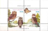 Colnect-776-050-Owls---MiNo-3150-51.jpg
