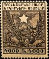 Colnect-3812-376-Mythical-Beast-and-Soviet-Star.jpg
