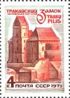 Colnect-6320-753-Small-castle-in-Traka%C3%AF.jpg