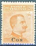 Colnect-1703-191-Effigy-of-Vittorio-Emmanuele-III-to-the-right-overprinted.jpg