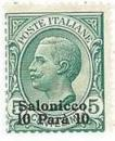 Colnect-1775-826-Italy-Stamps-Overprint--SALONICCO-.jpg