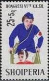 Colnect-1411-379-First-aid-Red-Cross-and-nurse-carrying-child-on-stretcher.jpg
