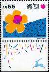 Colnect-791-684-Greetings-Stamps--Good-luck.jpg
