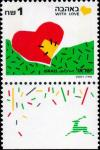 Colnect-791-686-Greetings-Stamps--With-love.jpg