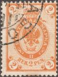 Colnect-4406-664-Russian-design-Finnish-values-First-temporary-issue.jpg