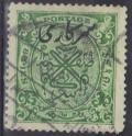 Colnect-1049-324-Seal-of-Nizam-overprinted-in-hindi--High-Court-of-Justice-.jpg