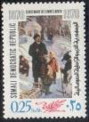 Colnect-3904-110-Lenin-walking-with-child.jpg