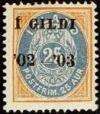 Colnect-414-420-25-aur-brown-blue-w--black-overprint.jpg