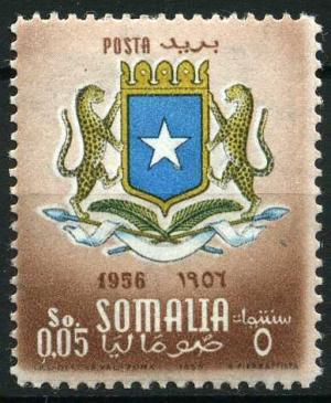 Colnect-1550-409-Institution-of-the-emblem-of-Somalia.jpg