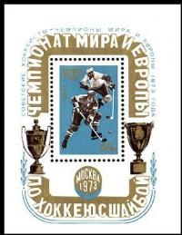 Colnect-1061-647-World-Ice-Hockey-Championship-Winners.jpg