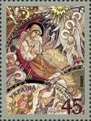 Christmas_Stamp_of_Ukraine_2003.jpg
