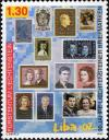 Colnect-703-533-90-Years-of-Liechtenstein-stamps.jpg