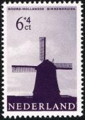 Colnect-2192-874-Polder-mill-from-the-North-Holland-province.jpg