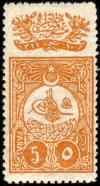 Colnect-417-479-New-Constitution---Tughra-of-Abdul-Hamid-II.jpg