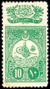 Colnect-417-480-New-Constitution---Tughra-of-Abdul-Hamid-II.jpg