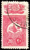 Colnect-417-481-New-Constitution---Tughra-of-Abdul-Hamid-II.jpg