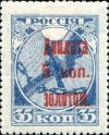 Colnect-5874-780-Red-surcharge-on-1918-Russian-Stamp-RU-149x.jpg