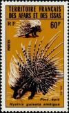 Colnect-792-345-Mountain-Forest-Porcupine-Hystrix-galeata-ambigua.jpg