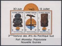 Colnect-1885-149-South-Pacific-Arts-Festival.jpg