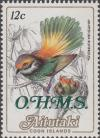Colnect-3873-080-Rufous-Fantail-Rhipidura-rufifrons-overprinted-OHMS.jpg