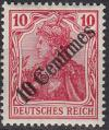 Colnect-1278-033-overprint-on--Germania-.jpg